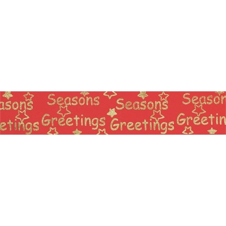 Red/Gold Seasons Greetings Ribbon - 32mm X 20m